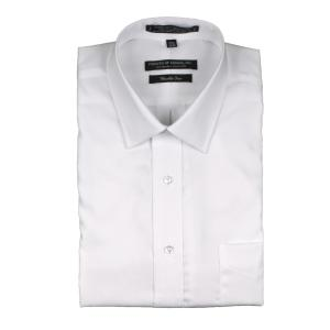 Men's Spread Collar -White -Trimmed Fit - White